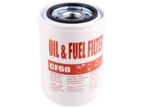 Piusi картридж 60 l/min (для топлива и масла)