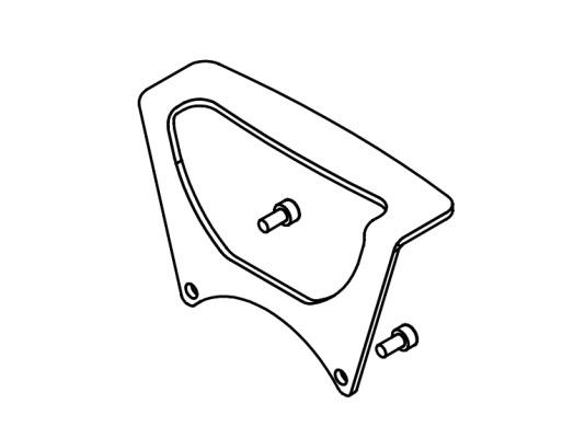 Рукоятка для переноски насоса PIUSI арт. R16175010